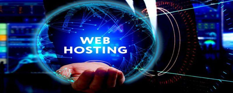 Tipuri de hosting